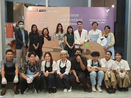 'Palam Palam' at Japanese Film Festival at HOUSE Samyan