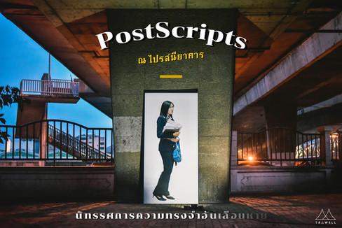 PostScripts
