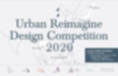 UrbanReimagine_Competition_Banner_Deadli
