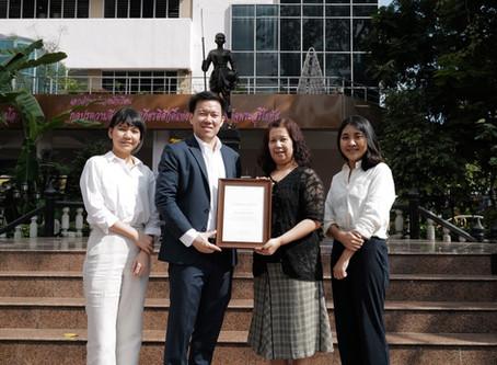Appreciation Certification given to 'Satri Si Suriyothai School'