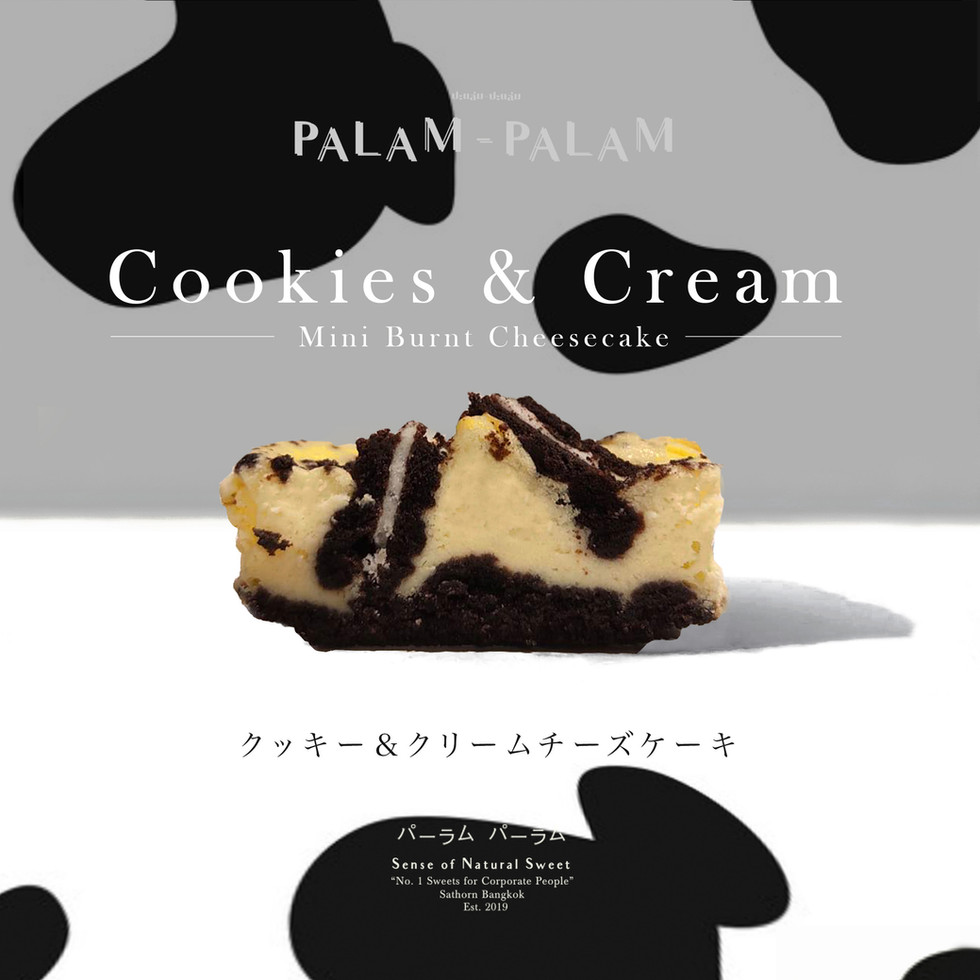Cookies&Cream_Section_Square.jpg
