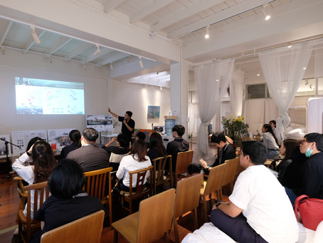 'Urban Reimagine Design Competition & Showcase 2020' - 1st Presentation at Slure Project