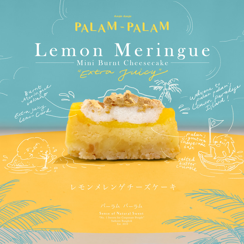 Lemon Meringue Section Square_big.jpg