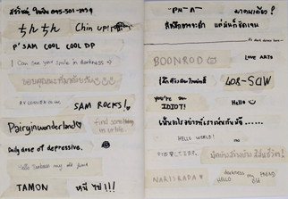 Awakening Message_200421_0192.jpg