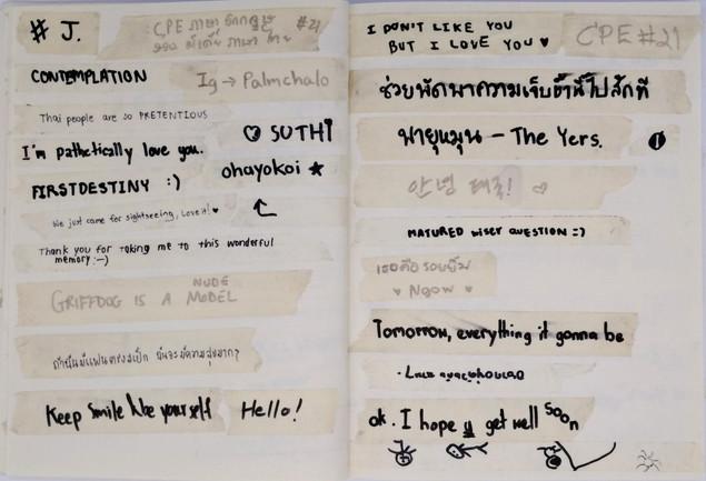 Awakening Message_200421_0194.jpg