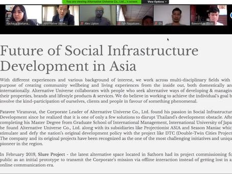 Lecture : Leadership Issues in Social Development by Patavee Viranuvat, Thammasat University