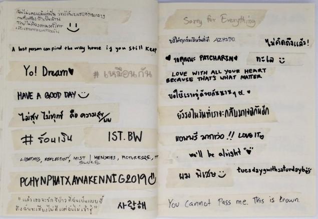 Awakening Message_200421_0189.jpg