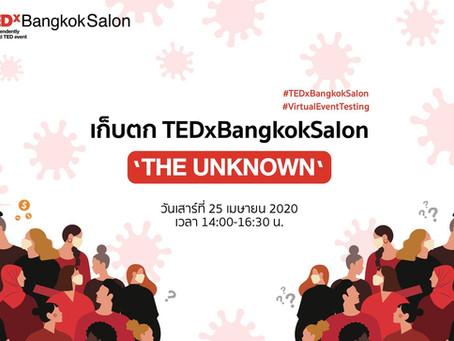 """TEDxBangkokSalon"" at Slure Project"