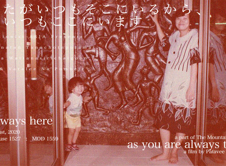 """""""I'm Always here as you are always there"""" - at The ShopHouse 1527 during 14 - 30 August, 2020"""