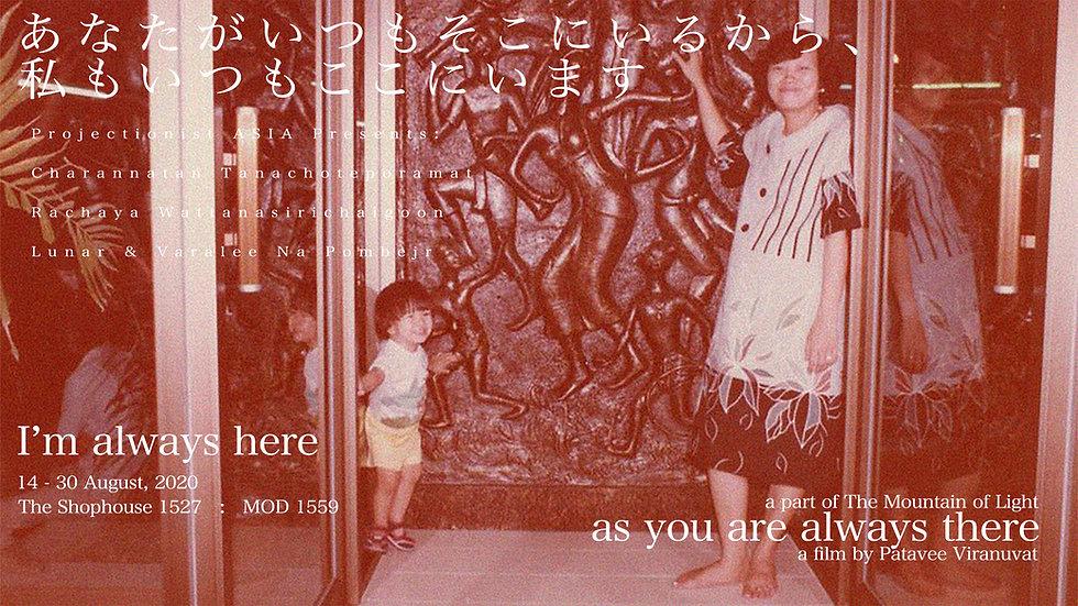me _ my mom_A3.jpg