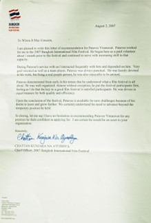 Letter of Recommendation from Chattan Ku