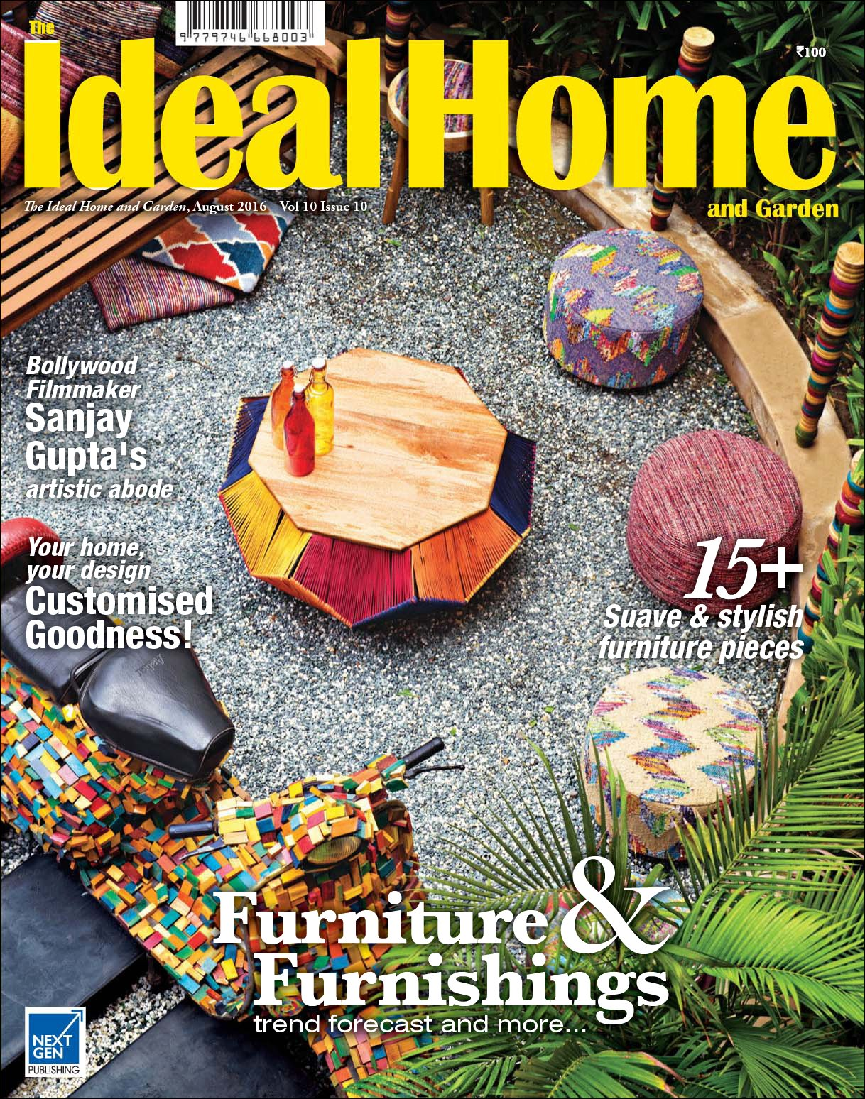 Ideal Home August 2016