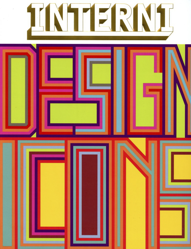 Interni design icons 1954 - 2016