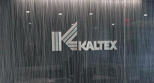 LIGHTBLOCKS Kaltex