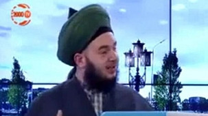 Masturbating men 'will find their hands pregnant in the afterlife,' says Turkish televangelist