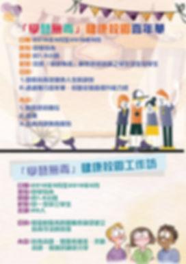 leaflet3-01.jpg