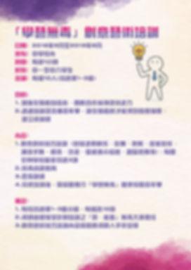 leaflet2-01.jpg