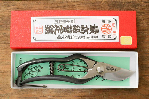 SET - KUDO TYPE F DOUBLE SPRING SECATEURS 200mm, POUCH, SPRING