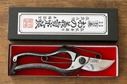 SET - ONOYOSHI TYPE A HANDMADE SECATEURS 200mm, POUCH,SPRING