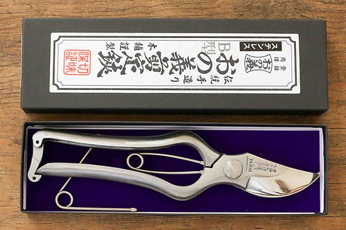 SET - ONOYOSHI TYPE B HANDMADE STAINLESS SECATEURS 200mm, POUCH, SPRING