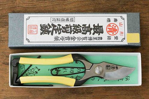 SET - KUDO TYPE B HANDMADE SECATEURS 200mm, POUCH, SPRING - YELLOW