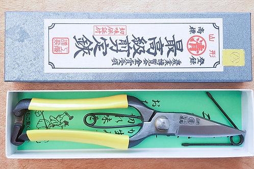 KUDO LONG-NOSE MEKIRI 205mm, POUCH, SPRING