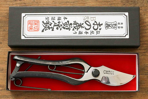 SET - ONOYOSHI TYPE B HANDMADE SECATEURS 200mm, POUCH, SPRING