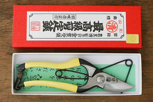 SET - KUDO TYPE F HANDMADE SECATEURS 180mm, POUCH, SPRING - YELLOW