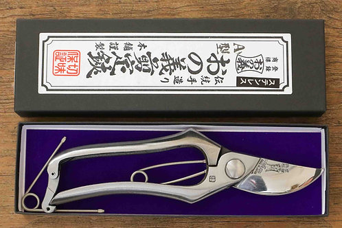SET - ONOYOSHI TYPE A HANDMADE STAINLESS SECATEURS, POUCH, SPRING