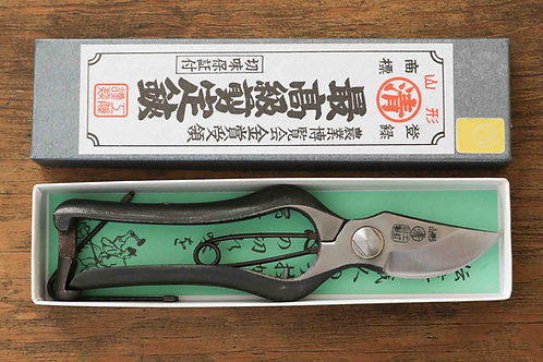 SET - KUDO TYPE B HANDMADE SECATEURS 180mm, POUCH, SPRING