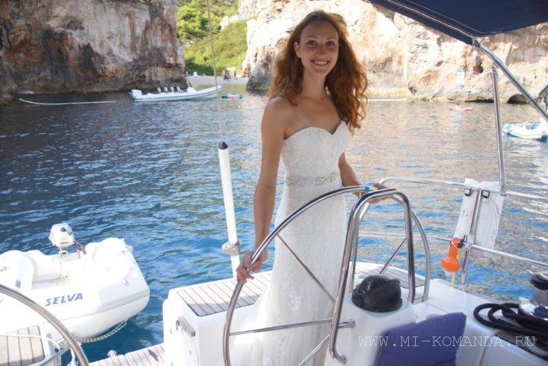мыкоманда невеста на яхте (5)