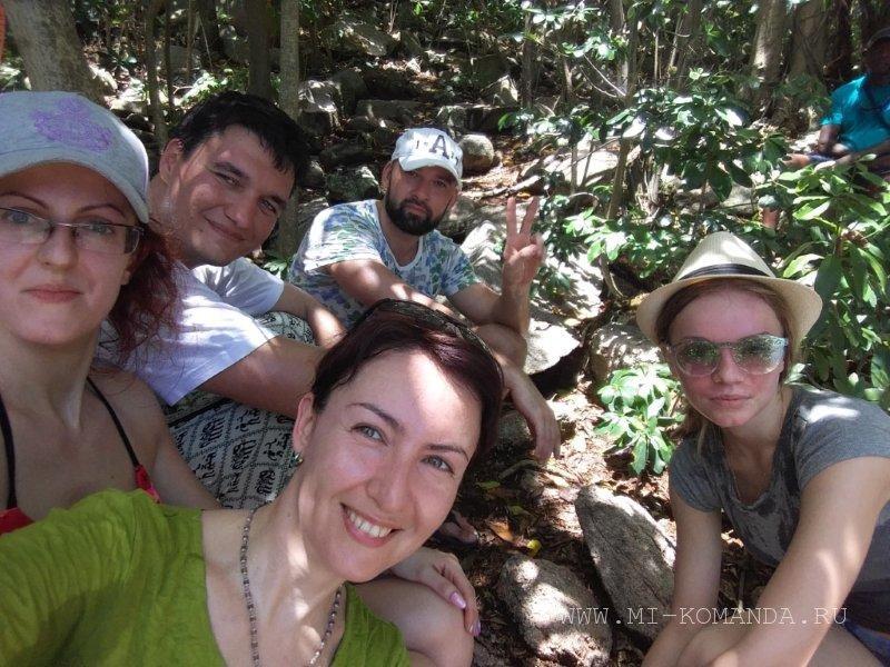 команда на острове Арид