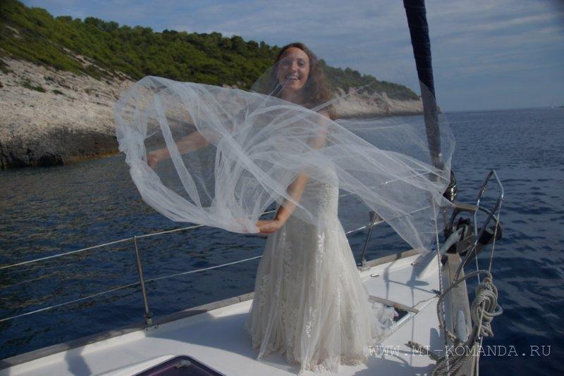 мыкоманда невеста на яхте (4)