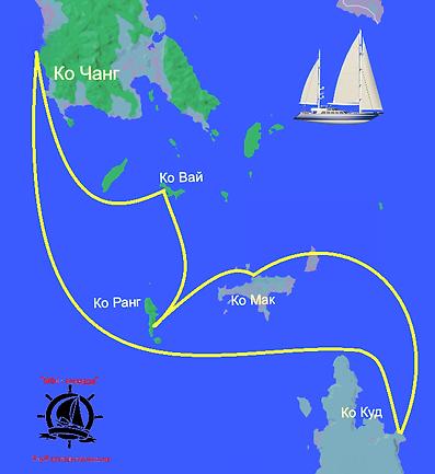 маршрут таиланд.png