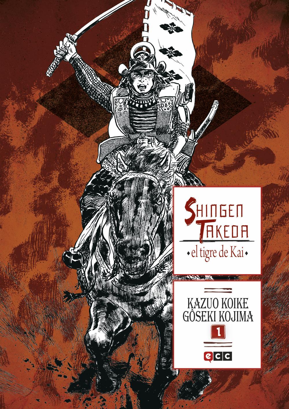 Shingen Takeda 1