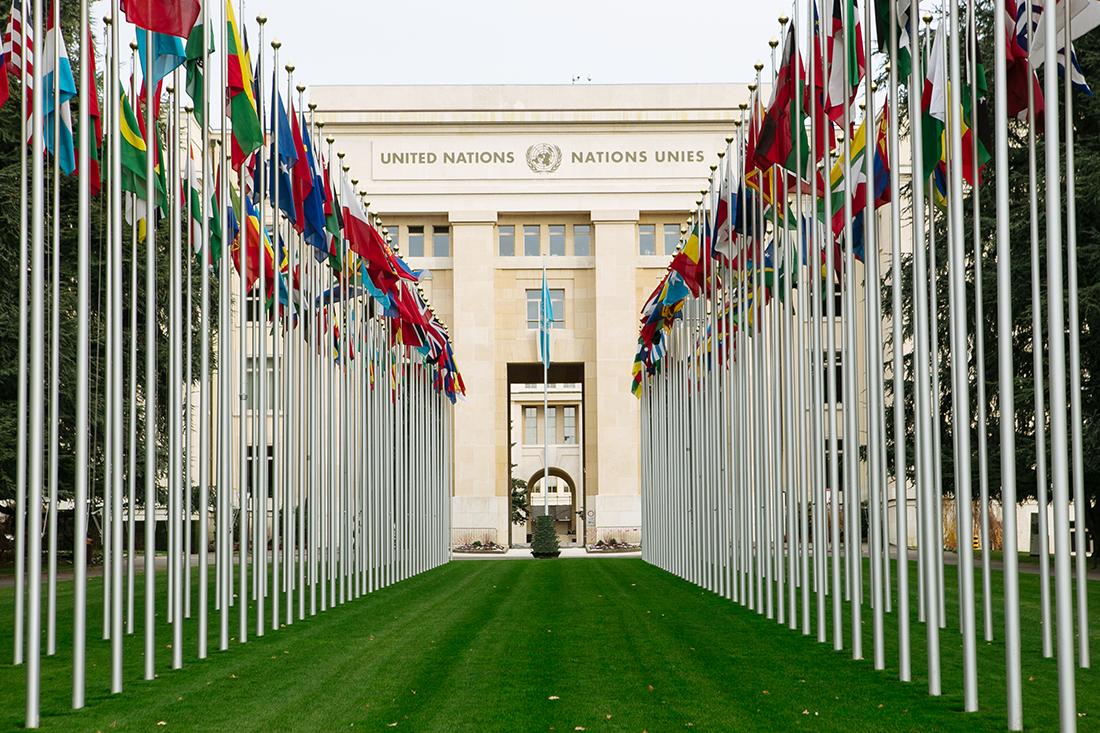 ФОРУМ ООН В ЖЕНЕВЕ