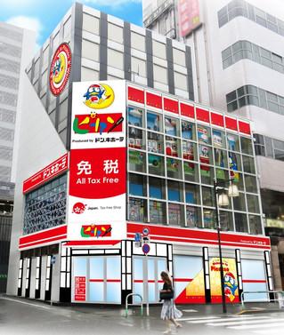 2018年6月29日(金)『ピカソ大塚北口駅前店』オープン!