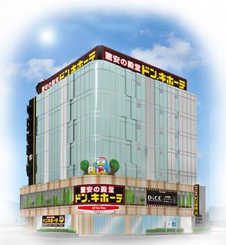 2018年6月15日(金)『ドン・キホーテ池袋駅北口店』オープン!