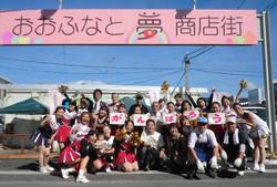 2012年大船渡復興応援夢商店街さんま祭り