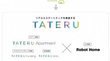 「インベスターズクラウド」が「TATERU」へ社名変更 当社グループのブランド統一と事業強化のため、CI(コーポレートアイデンティティ)を一新