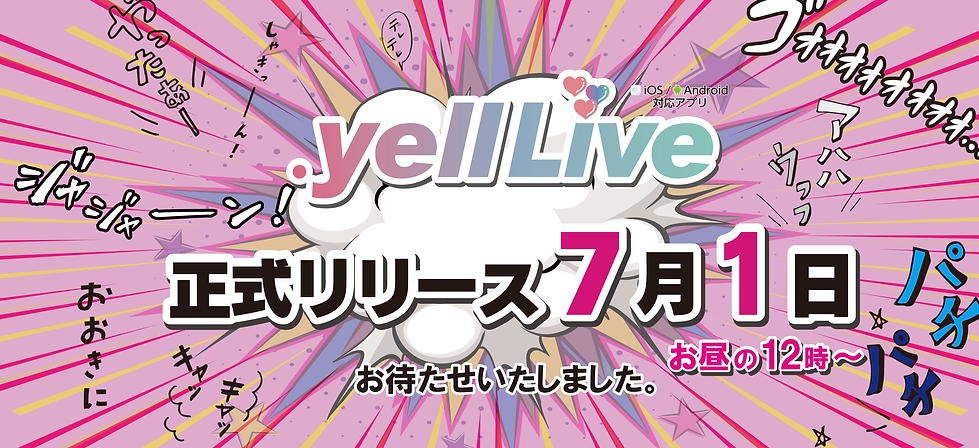 YL_本リリース_バナー.png