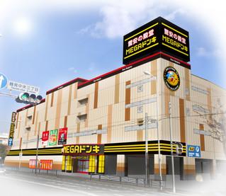 2018年5月11日(金) 『MEGAドン・キホーテ鶴見中央店』オープン!