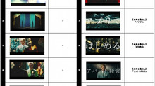 理想に挑み続ける二人の本田圭佑 CM楽曲はTHE YELLOW MONKEY「SPARK」 TATERU 新CM 「二人の本田圭佑 篇」2017年8月4日(金)よりオンエア