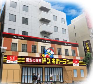 2018年6月8日(金)『ドン・キホーテ新大久保駅前店』オープン