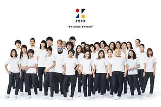 スタートトゥデイ、プライベートブランド 「ZOZO (ゾゾ)」本日より販売開始