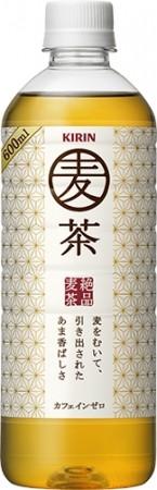 「キリン 麦茶」5月15日(火)新発売