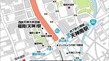 福岡天神地区 2017年11月24日(金)『(仮称)ドン・キホーテ天神店』オープン予定