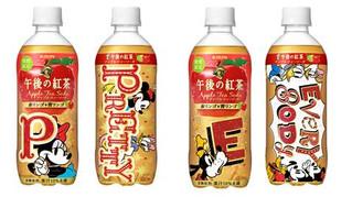 キリン 午後の紅茶 アップルティーソーダ 赤リンゴ&青リンゴ」※1 10月24日(火)期間限定で新発売