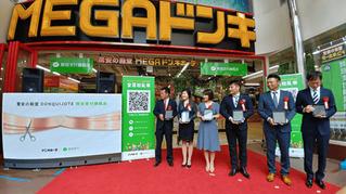 ドンキ37店が中国のスマホ決済「WeChat Pay」に対応、その狙いは – ケータイ Watch