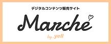 marche960×384.png